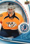 2011-12 Upper Deck National Hockey Card Day USA #4 Pekka Rinne
